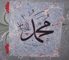 calligraphy by gulbaba