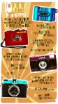 10 golden rules of lomography by ientot