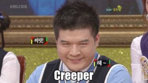 Shindong the Creeper by StringsForevea05