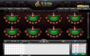 DYJ Online casino Gaming by rp-designs