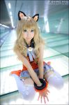 SeeU - Run - 02 by shiroang