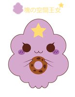 LSP for KTOctcopus ::GIFT:: by Itachi-Roxas