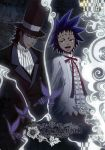 Tyki and Road: Silent Whispers by KazamaRei
