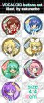 VOCALOID : Buttons set by akai-sakuranbo