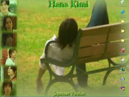 Hana Kimi 1 .:Japanese:. by HieiSQueen