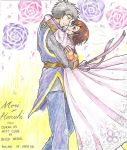 Mori Haruhi: Knight x Princess by 13671Onin