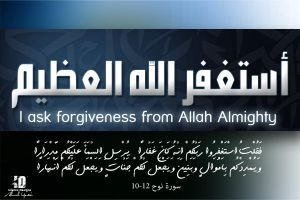 I ask Forgiveness by islamicdesignz