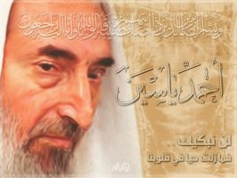 Ahmed Yassin by rawaea