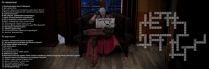 Crossword. Devil may cry (Russian version) by Taitiii