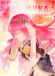 o0 Megurine LUKA 0o by Piece5113