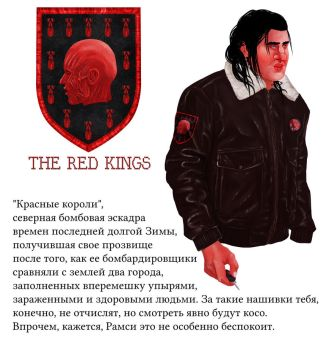 Ramsay and the Red Kings stripe (modern!AU) by Michelsminne