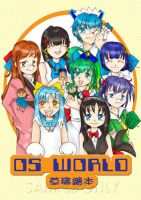 OS WORLD Cover by Sakachan