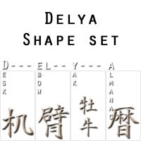 Delya Shape Set by furryomnivore