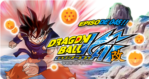 Dragon Ball Kai - Episode 45 by saiyuke-kun