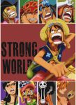 Strong World Poster by PhantomRed17