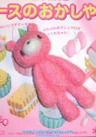 Gloomy bear needle felt plush by The-Cute-Storm