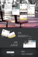 Amand Suite for XWidget by qq416931658 by qiancang