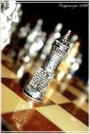chess by fuegomujer