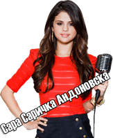 Png logo with Selena for Sara A. by cutiegirl888