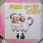 Chinese New Year Sheep by Squall1015