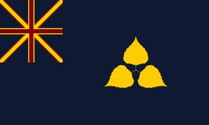 A Proposal for a new flag of New Hampshire by Marmocet