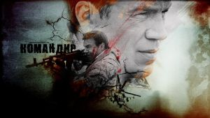Commander by miraradak