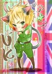 APH-UK kitty by Ice-S-Cream-Twins