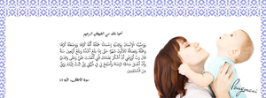 Happy Mother's Day -  FB Cover by LMA-Design