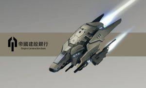 Empire light armored transports by Seeker800