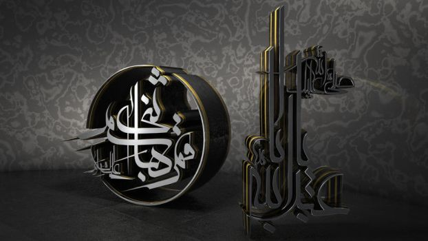Calligraphy by iskander71