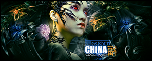 china by cooltraxx