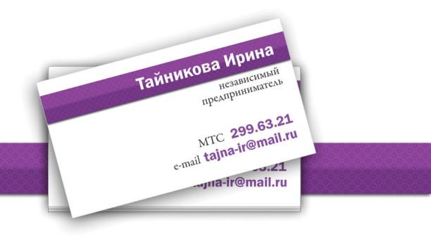 Business-card01 by VanyaRAY
