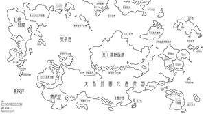 Linux World Map Chinese Ver. by E-r-i-C