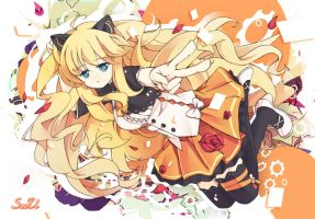 SEEU by bondson