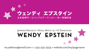 My Business Card 2010 by midori-no-ink