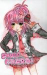 Shugo Chara 1 by lovezaike