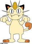 Lucky the Meowth by BlueSkyWarhawk