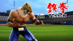 TEKKEN 1 - King by Hyde209