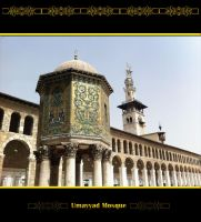 Umayyad Mosque 6 by calligrafer