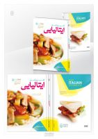Easy Italian Cook Book by neghab