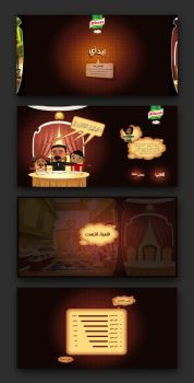 Knorr Game GUI by Nayel