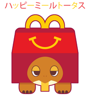 Happy Meal Tortoise by Itachi-Roxas