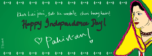 Happy Independence Day by i7studios