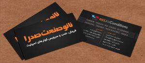 NSS Visit Card by sarakhanoom