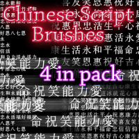chinese script brushes by vishalrokez