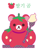 Strawberry Rilakkuma for FB Friend ::GIFT:: by Itachi-Roxas