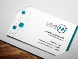 Business Card by MisGraphics