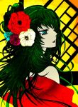 will call this gumi by cloudutchiha