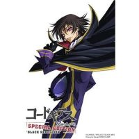 Code Geass - Black Zero by Kuro-No-Kishidan