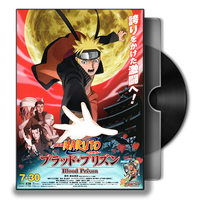 Naruto Shippuden Movie 5 DVD Folder Icon by Omegas82128